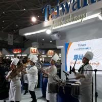 台北國際食品展 台灣「良食」躍上國際舞臺