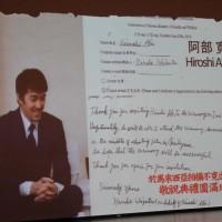 花蓮賑災 陳時中:大地無常人間有愛