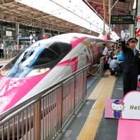 日本凱蒂貓新幹線正式發車 萌度破表