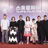 2018台北電影節:入圍柏林影展台片《小美》首映會