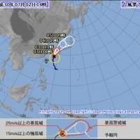 巴比侖颱風襲沖繩 日媒稱有台灣旅客滯留