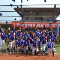 Taiwan routs China at Junior League Baseball Asia-Pacific Regional, 15-0