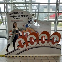 Could it be you? The 500 millionth Taiwan bullet train passenger to get a year of free rides