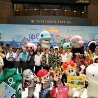 全臺樂園一起FUN暑假 16家祭出聯合暢玩方案