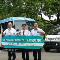 台灣首部「自駕中巴」及商用車亮相 工研院秀開發成果