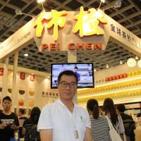 打造專業茶團隊 伂橙尤繹宸的心路歷程(上)