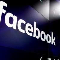 美國期中選舉將到來 臉書再刪假帳號