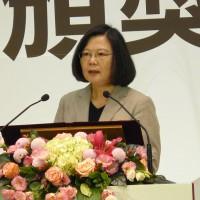 蔡英文:創新是臺灣求勝關鍵 取決於當代人決心和勇氣