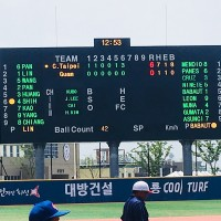 Taiwan routs Guam in semifinals of Little League Baseball Asia Pacific
