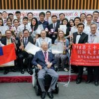 東京創新天才發明展  台灣奪22金總成績第一