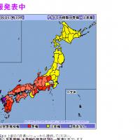 赴日民衆注意!週日將有豪大雷雨籠罩日本