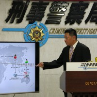 Taiwan rolls up fraud ring based in Dominican Republic