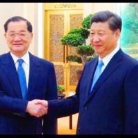 Taiwan's former VPLien Chan to meetXi Jinping in Beijing