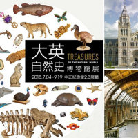 'Treasures of the Natural World' exhibit opens in Taipei
