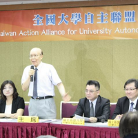14 Taiwan Universities form alliance to preserve academic freedom