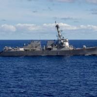 U.S. sends two Navy vessels through Taiwan Straits