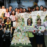 Lumber yard turn nature education center celebrates 10th anniversary in eastern Taiwan