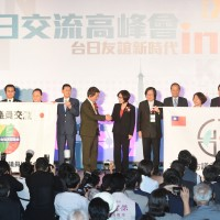 'Kaosiung Declaration' proclaiming greater Japan-Taiwan ties issued at summit in southern Taiwan
