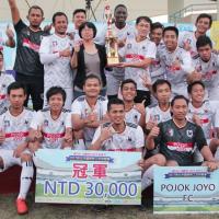 新北首屆台灣國際移工足球賽 印尼及甘比亞聯軍奪冠