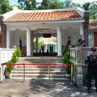 Taiwan reopens Chiang Kai-shekMausoleum