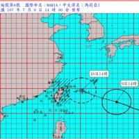 【快訊】強颱「瑪莉亞」海上警報發布 將成今年侵台首例