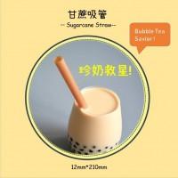 珍奶救星 甘蔗渣技術取代傳統吸管
