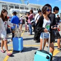 4,000 people ferried off Orchid Island, Green Island in Taiwan