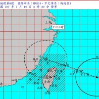 Airlines announce cancellationsat Taiwan Taoyuan International Airport as Typhoon Maria nears