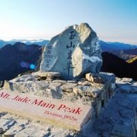 玉山最新高度揭曉 測量史上一度高達4000公尺