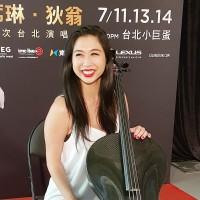 Taiwanese-American cellist Judy Kang performs with Celine Dion