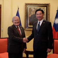 Foreign Minister meets El Salvador President, re-affirms ties