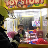 Toddler plucked from claw machine in western Taiwan