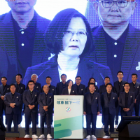 DPP reaffirms support of Taiwan Independence, rejects proposal to alter party platform