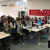 加強教學技巧  僑委會舉辦海外華文教師研習會
