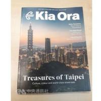 Air New Zealand inflight magazine features Taipei