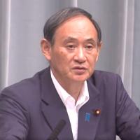 中國拒絕親台日媒採訪?日官房長官:請尊重國際社會普遍價值