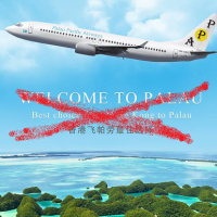 Punished for Taiwan ties, lack of Chinese tourists forcesPalauto cancelflights