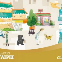 Indulge in visiting Taipei 101, National Palace Museum with 'Classical' Taipei Fun Pass!
