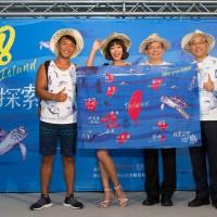 台灣10島島主出爐 潛水教練、銀髮族力拼離島能見度