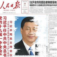 China's Xi absent from People's Daily cover again, despite kicking off tour to Africa