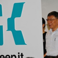 Taipei Mayor Ko Wen-je unveils re-election campaign logo