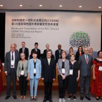 CEDAW性別平權會議 5位國際婦女人權專家給台灣意見