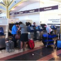 未來機場新科技 安檢將更加快速