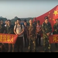 Beijing braces for veteran protests ahead of Armed Forces Day,CCP Summer Summit