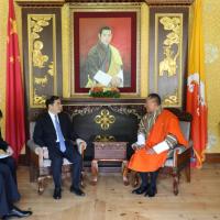 快樂王國不丹大選結果出爐 可望再次政黨輪替