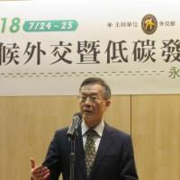 簡又新:成立「永續發展目標聯盟」 集眾人之力助台灣前行