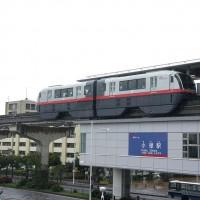 Okinawa postpones Taiwan EasyCard use until 2020