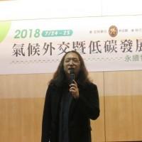 為永續發展貢獻 唐鳳:台灣絕對不搞突襲