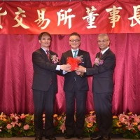 New chairman of Taiwan's TAIFEX takes office