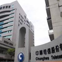 Taiwan investigates Chunghwa Telecom losses in Vietnam project